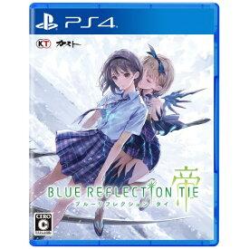 【2021年10月21日発売】 コーエーテクモゲームス KOEI 【初回特典付き】BLUE REFLECTION TIE/帝【PS4】 【代金引換配送不可】