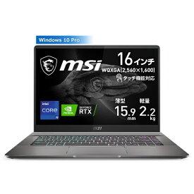 MSI エムエスアイ ゲーミングノートパソコン Creator Z16 A11U ルナグレー Creator-Z16-A11UET-010JP [16.0型 /intel Core i9 /メモリ:32GB /SSD:1TB /2021年8月モデル]