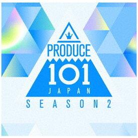 ソニーミュージックマーケティング PRODUCE 101 JAPAN SEASON 2/ PRODUCE 101 JAPAN SEASON 2【CD】 【代金引換配送不可】