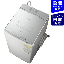 日立 HITACHI タテ型洗濯乾燥機 ビートウォッシュ BW-DBK100G-S [洗濯10.0kg /乾燥5.5kg /ヒーター乾燥(水冷・除湿タイプ) /上開き][洗濯機 10kg]【point_rb】
