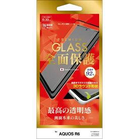 ラスタバナナ RastaBanana AQUOS R6 3Dガラスパネル全面保護 光沢 クリア 3S2960AQOSR6