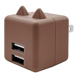 ラスタバナナ 耳付きAC充電器 USB A×2ポート 2.4A ブラウン RAC2A2A02BR