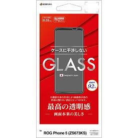ラスタバナナ RastaBanana ROG Phone 5/Pro/Ultimate ガラスパネル光沢 0.33mm クリア GP2950ROGP5