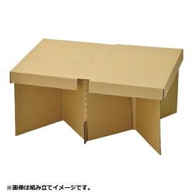 アートナップ ARTNAP 折りたたみダンボールテーブル KR-5001 <ZOL0301>