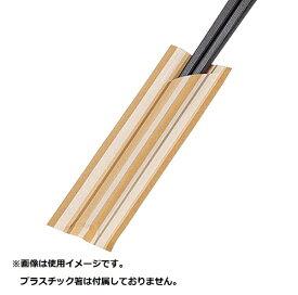 アオトプラス Aotoplus プラ箸用箸袋「フィット」(500枚束) ストライプ <XHB0103>