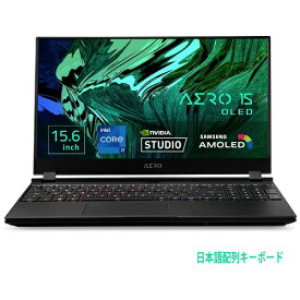 GIGABYTE ギガバイト ゲーミングノートパソコン AERO 15 OLED【4K有機EL】 KD-72JP624SP [15.6型 /intel Core i7 /メモリ:16GB /SSD:1TB /2021年07月モデル]