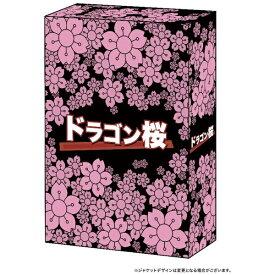 【2021年10月06日発売】 TCエンタテインメント TC Entertainment ドラゴン桜(2005年版) Blu-ray BOX【ブルーレイ】 【代金引換配送不可】