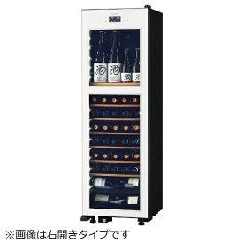 さくら製作所 SAKURA WORKS 氷温冷蔵機能付き 日本酒&ワインセラー 氷温 M2シリーズ 白 LX63DM2Z-LH-W [63本 /左開き]《基本設置料金セット》