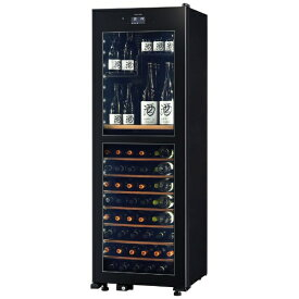 さくら製作所 SAKURA WORKS 氷温冷蔵機能付き 日本酒&ワインセラー 氷温 M2シリーズ 黒 LX95DM2Z-RH-B [95本 /右開き]《基本設置料金セット》