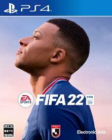 【2021年10月01日発売】 エレクトロニック・アーツ Electronic Arts 【予約特典付き】FIFA 22【PS4】 【代金引換配送不可】