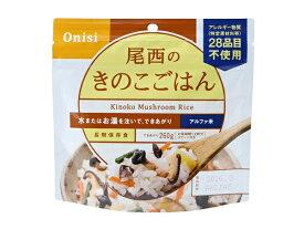 JTB アルファ米きのこごはん1食分