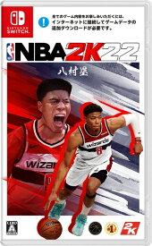【2021年09月10日発売】 テイクツー・インタラクティブ Take-Two Interactive 【数量限定特典付き】NBA 2K22【Switch】 【代金引換配送不可】