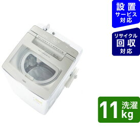 AQUA アクア 縦型洗濯乾燥機 ホワイト AQW-TW11M-W [洗濯11.0kg /乾燥5.5kg /ヒーター乾燥(排気タイプ) /上開き][洗濯機 11kg]