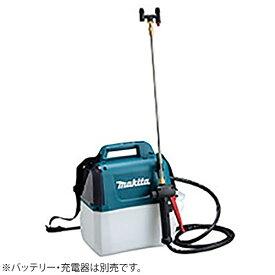 マキタ Makita 充電式噴霧器(本体のみ) MUS053DZ
