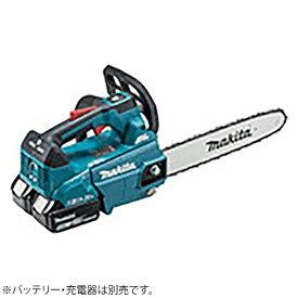 マキタ Makita 充電式チェンソー(本体のみ) MUC306DZF