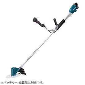 マキタ Makita 充電式草刈機[Uハンドル](標準棹・本体のみ) MUR190UDZ