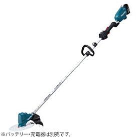 マキタ Makita 充電式草刈機[ループハンドル](標準棹・本体のみ) MUR190LDZ