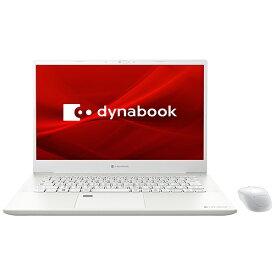 dynabook ダイナブック ノートパソコン dynabook M6 パールホワイト P2M6SBBW [14.0型 /intel Core i5 /メモリ:8GB /SSD:512GB /2021年8月モデル]P1M6SPBW【point_rb】【rb_winupg】