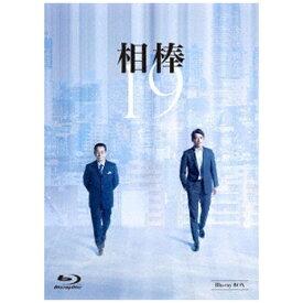 【2021年10月13日発売】 ハピネット Happinet 相棒 season19 Blu-ray BOX【ブルーレイ】 【代金引換配送不可】