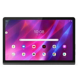 レノボジャパン Lenovo ZA8W0057JP Androidタブレット Yoga Tab 11 ストームグレー [11型ワイド /Wi-Fiモデル /ストレージ:256GB]