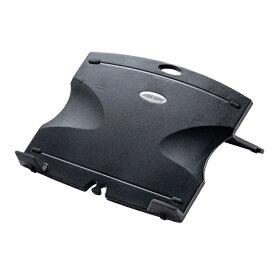 サンワサプライ SANWA SUPPLY ノートパソコン / タブレットPCスタンド[〜W320xD260mm] 角度調整機能付き折りたたみ ブラック CR-43