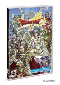 【2021年11月11日発売】 スクウェア・エニックス ドラゴンクエストX 天星の英雄たち オンライン【PC】 SE-G0074