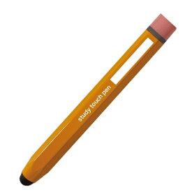 ナカバヤシ Nakabayashi 〔タッチペン〕えんぴつ型 学習タッチペン オレンジ ECTP-19DD