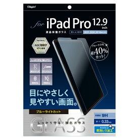 ナカバヤシ Nakabayashi 12.9インチ iPad Pro(第5/4/3世代)用 ガラスフィルム ブルーライトカット TBF-IPP212GKBC