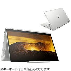 HP エイチピー ノートパソコン ENVY x360 15-ed1000 ナチュラルシルバー 48H77PA-AAAB [15.6型 /intel Core i7 /メモリ:16GB /SSD:512GB /2021年8月モデル]