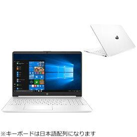 HP エイチピー ノートパソコン 15s-eq1000 ピュアホワイト 206L6PA-AAVK [15.6型 /AMD Ryzen 5 /メモリ:8GB /SSD:512GB /2021年8月モデル]
