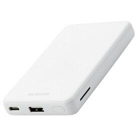 エレコム ELECOM モバイルバッテリー/5000mAh/12W/USB-A×1/USB-C×1 DE-C26-5000WH [5000mAh]
