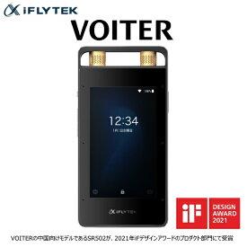 iFLYTEK AIライティングレコーダー VOITER ICレコーダー SR502J [16GB /Bluetooth対応]