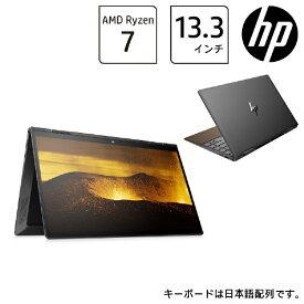 HP エイチピー ノートパソコン ENVY x360 13-ay0000 2L3P2PA-AALZ [13.3型 /AMD Ryzen 7 /メモリ:16GB /SSD:512GB /2021年8月モデル]