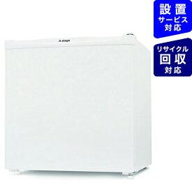 A-Stage エーステージ 冷蔵庫 AS-R46WT-100 [1ドア /右開き/右開きタイプ /46L]《基本設置料金セット》