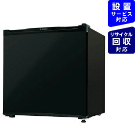A-Stage エーステージ 冷蔵庫 AS-R46BK-100 [1ドア /右開き/右開きタイプ /46L]《基本設置料金セット》