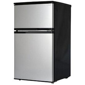 A-Stage エーステージ 2ドア冷蔵庫 90L 直冷式 シルバー(両開き対応) AS-R90SL-100《基本設置料金セット》