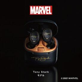 オーディオテクニカ audio-technica フルワイヤレスイヤホン Tony Starkモデル ATH-MVL2 TS [リモコン・マイク対応 /ワイヤレス(左右分離) /Bluetooth]