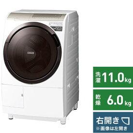 日立 HITACHI ドラム式洗濯乾燥機 BD-SV110GR-W [洗濯11.0kg /乾燥6.0kg /ヒーター乾燥(水冷・除湿タイプ) /右開き][ドラム式 洗濯機 11kg]