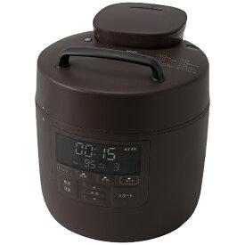 siroca シロカ 電気圧力鍋 おうちシェフ PRO ブラウン SP-2DM251T