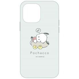 グルマンディーズ gourmandise サンリオキャラクターズ iPhone 13 Pro 対応 6.1inch 3眼 ソフトケース ポチャッコ ポチャッコ SANG-145PC