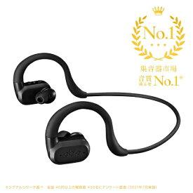 freecle フリークル ワイヤレス集音器 able aid(エイブル エイド) ABLE-AID-01