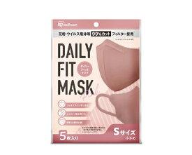 アイリスオーヤマ IRIS OHYAMA DAILY FIT MASK 小さめサイズ 5枚入 ピンク RK-D5SP