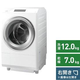 東芝 TOSHIBA ドラム式洗濯機 ZABOON(ザブーン) グランホワイト TW127XP1RW [洗濯12.0kg /乾燥7.0kg /ヒートポンプ乾燥 /右開き][ドラム式 洗濯機 12kg]
