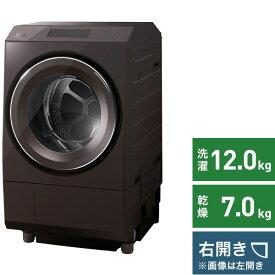 東芝 TOSHIBA ドラム式洗濯乾燥機 ZABOON(ザブーン) ボルドーブラウン TW127XP1RT [洗濯12.0kg /乾燥7.0kg /ヒートポンプ乾燥 /右開き][ドラム式 洗濯機 12kg]