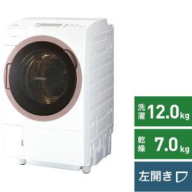 東芝 TOSHIBA ドラム式洗濯乾燥機 ZABOON(ザブーン) グランホワイト TW127XH1LW [洗濯12.0kg /乾燥7.0kg /ヒートポンプ乾燥 /左開き][ドラム式 洗濯機 12kg]