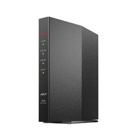 BUFFALO バッファロー Wi-Fiルーター 親機 1201+300Mbps AirStation ブラック WSR-1500AX2S-BK [Wi-Fi 6(ax)/ac/n/a/g/b]