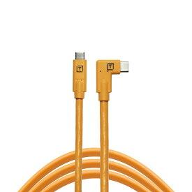 テザーツールズ Tether Tools テザープロ USB-C to USB-C ライトアングル 4.6m オレンジ オレンジ CUC15RT-ORG