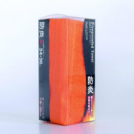 日本ユーテンシル NIPPON UTENSIL 防災タオルS オレンジ KQS0655471OR