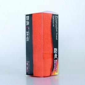 日本ユーテンシル NIPPON UTENSIL 防災タオルL オレンジ KQS0855472OR