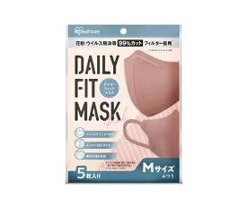 アイリスオーヤマ IRIS OHYAMA DAILY FIT MASK ふつうサイズ 5枚 ピンク RK-D5MP
